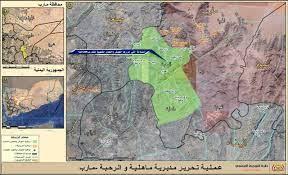 الحوثيون يعلنون عن تنفيذهم عملية واسعة في مأرب - RT Arabic