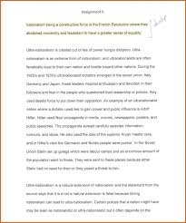 introduction essay example the evolution of computer technology  personal introduction essay examples video example and university self speech narrative 2016 mua introduction essay samples