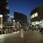 Шоппинг в Объединенных Арабских Эмиратах » CityLook.by