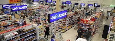 Мерчандайзинг в магазинах Управление закупками Для нашей страны мерчандайзинг в супермаркете это относительное молодое явление сущность которого еще недостаточно раскрыта