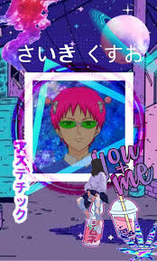 Saiki K Iphone Wallpaper
