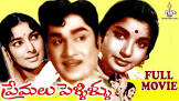 Akkineni Nageshwara Rao Premalu Pellilu Movie