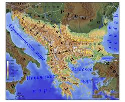 maps of balkans (balkans maps)  collection of detailed maps of