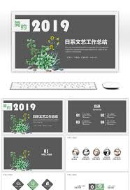 Awesome Japanese Literature And Art Work Summary Report Ppt Template