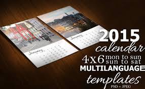 Calendar Template Png 20 Psd Calendar Templates Designs Free Premium Templates
