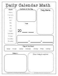 daily page calendar daily calendar math page