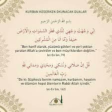 islam ve ihsan - Kurban keserken okunacak dualar. Okunuşları için  tıklayınız: http://www.islamveihsan.com/kurban-keserken-okunacak-dua.html |  Fac