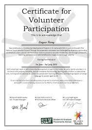 Volunteer Certificate Volunteer Participation Certificate Luyao Kong