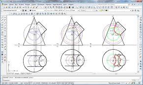 Компьютерная геометрия и графика Часть ii Геометрическое  Компьютерная геометрия и графика Часть ii Геометрическое моделирование Методические указания и задания к курсовой работе страница 9