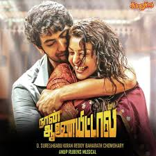 We did not find results for: Tamil Album Songs Download Mp4