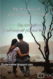 Love Quotes For Her In Malayalam Qv8iiscq4 In Love Quotes