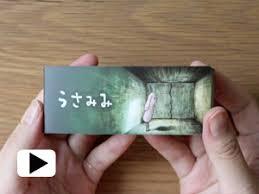 Flip Book With Photos Para Para Flip Books Seigensha Art Publishing Inc