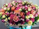 Поздравить с днем рождения красивую женщину в стихах очень красиво 61