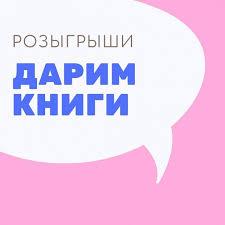 <b>Издательство</b> «Робинс» | Официальный сайт издательства