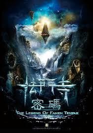 Tsui Hark to film 'The Legend of Famen Temple' in November | cityonfire.com