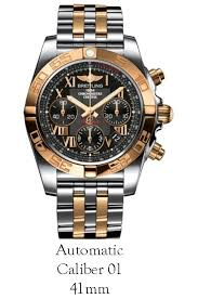 buy breitling cb014012 bc08 378c chronomat 41 mens watch breitling cb014012 bc08 378c chronomat 41 mens watch