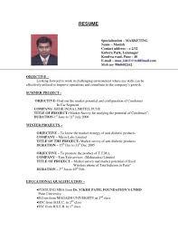 Indian Student Resume Format For Job Kamenitzafanclub Com