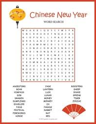 Chinese New Year Word Search Puzzle By Puzzles To Print Tpt