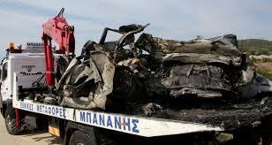 Ten migrants, smuggler die in horrific car crash in northern Greece ...
