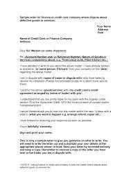 credit card dispute letter sample repair secrets exposed 6033f0111b80ff bb189e21 report form samples premier equifax annual pdf experian transunion 1048x1482