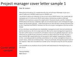Cover Letter Sample For A Job Position With Ideas Of Cover Letter ...
