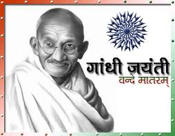 gandhi jayanti speech essay and short paragraph or lines mohandas karamchand gandhi plays a very important role in getting dom from britishers on 15 1950 our country got dom but after 1 year gandhi
