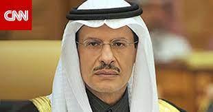 وزير الطاقة السعودي الأمير عبد العزيز بن سلمان