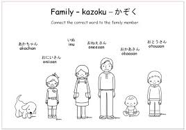 At Word Familyheets For Kindergarten Japanese Teaching Ideas My ...