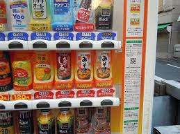 Vending Machine Soup Impressive With The Vending Machine In Akihabara The Canned Drinks Of Corn
