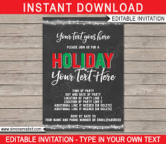 Printable Holiday Party Invitations Printable Holiday Party Invitations Editable Holiday Party Invites