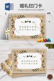 Watercolor Flowers Wedding Bars Menu Card Template Word