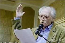 Image result for شاعران و نویسندگان ایرانی