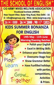 The School Of English Kids Summer Bonanza For English Ad Advert