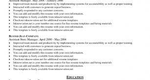 Resume Upload Youtube Resume Sample Templates Word Online English