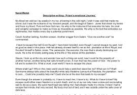 descriptive writing priams emotional journey gcse english document image preview