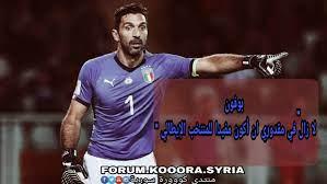 منتدى كووورة سورية (@kooora_fourm_sy)