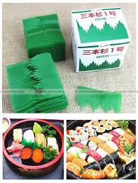 Bento Box Decorations 100pcs Japanese Bento Box Divider Sushi Decoration Grass Baran 25