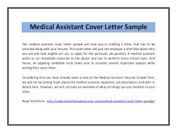 medical assistant cover letter sample pdf 1 2014 15 httpwwwbestofsampleresumecom 2 sample cover letter pdf