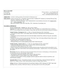 Resume Templates For Teaching Positions High School Teacher Resume ...