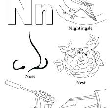 nest letter n coloring page printable nest letter n coloring nest letter n letter r coloring page letter n coloring page printable n for nest