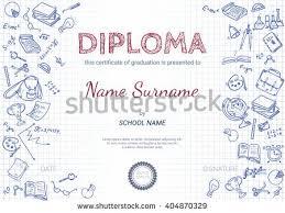 Kindergarten Diploma Template Download Free Vector Art Stock