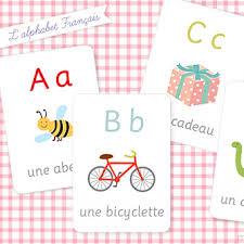 Note Card Maker Printable Free Printable Flash Cards Mr Printables