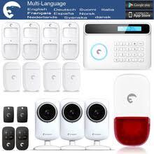 etiger 2016 hd network camera etiger s4 burglar alarm gsm sms security system for home network security officer