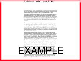 my motherland essay for kids coursework academic writing service  my motherland essay for kids it is a beautiful country in the continent of