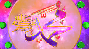 3d Islamic Wallpapers Free Download ...