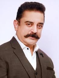 Kamal Haasan: Age, Biography, Education, Wife, Caste, Net Worth & More -  Oneindia