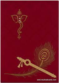 48 best designer wedding invitation cards by my shadi cards com Wedding Invitation Ganesh Pictures 48 best designer wedding invitation cards by my shadi cards com images on pinterest hindus, muslim and sikh wedding Ganesh Invitation Blank