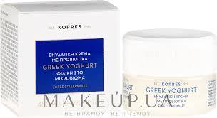 Интенсивно <b>увлажняющий крем</b> для сухой кожи с греческим ...