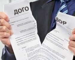 Прокуратурою ініційовано розірвання договору оренди та повернення земельних ділянок комерційного призначення у власність громади