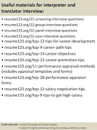 loan servicer resume loan servicer resume